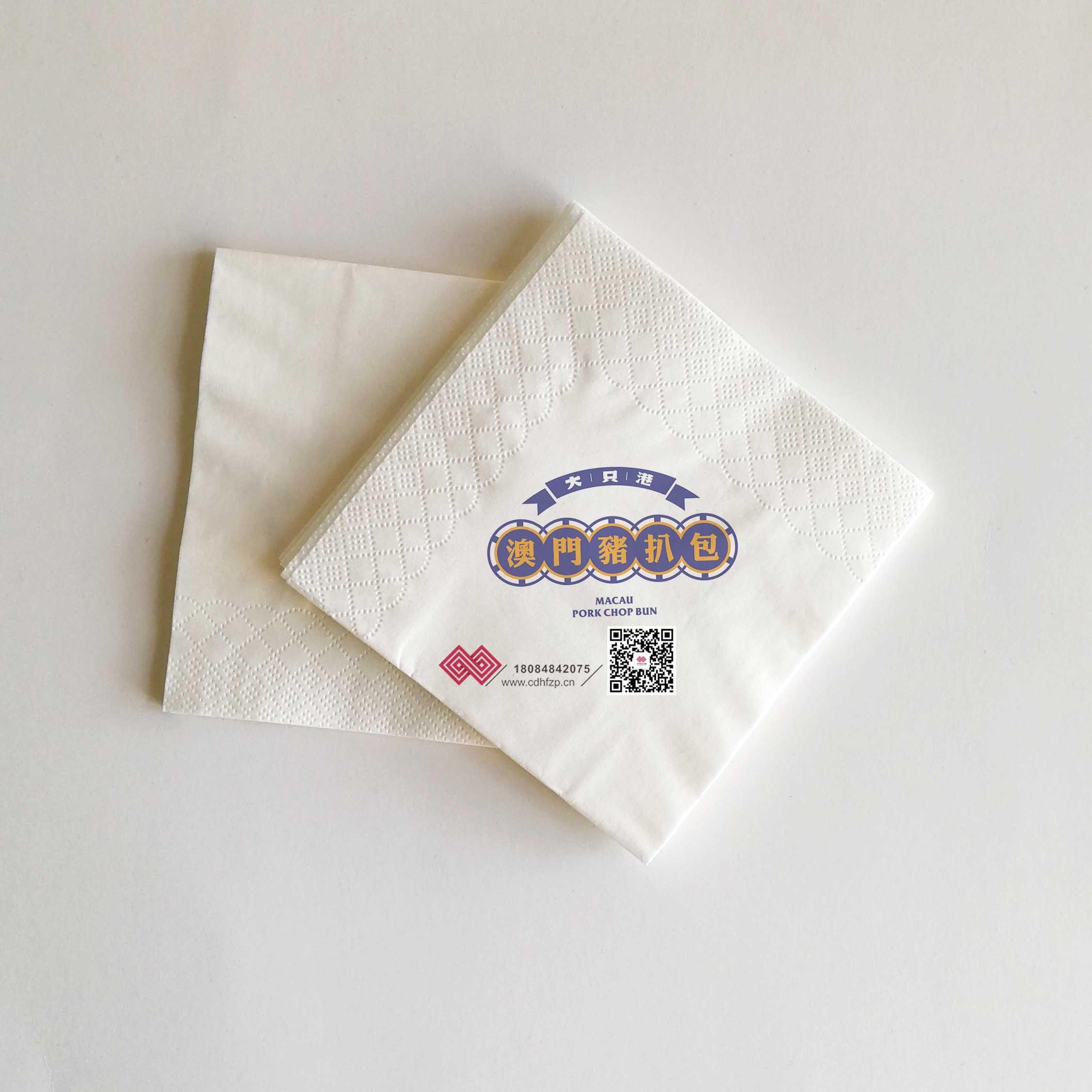 成都华丰礼品方巾纸230*230mm餐巾纸100张/包→定制