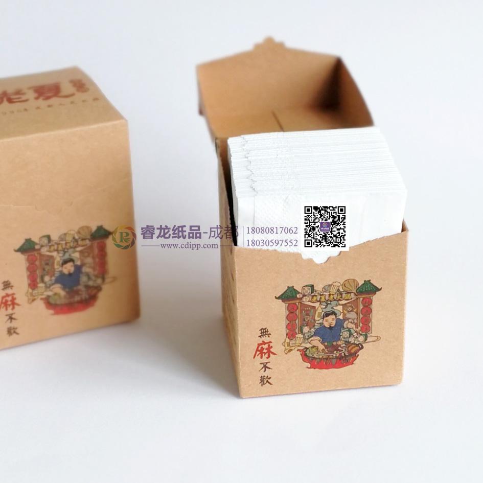 成都餐巾纸LOGO加印-酒吧方盒纸巾定制★★【热卖】工厂直营