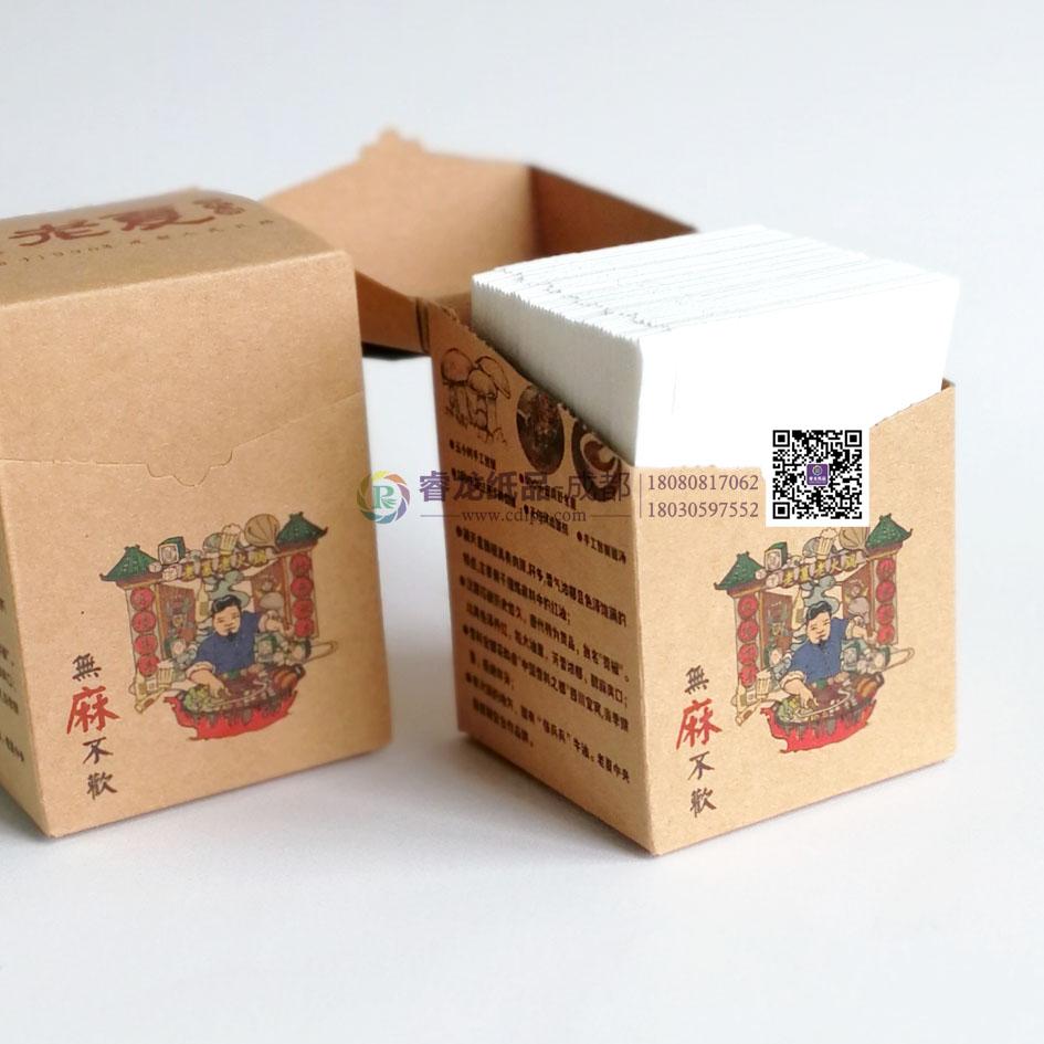 成都睿龙纸品定制牛皮卡纸巾盒抽纸环保新型广告纸巾盒定制