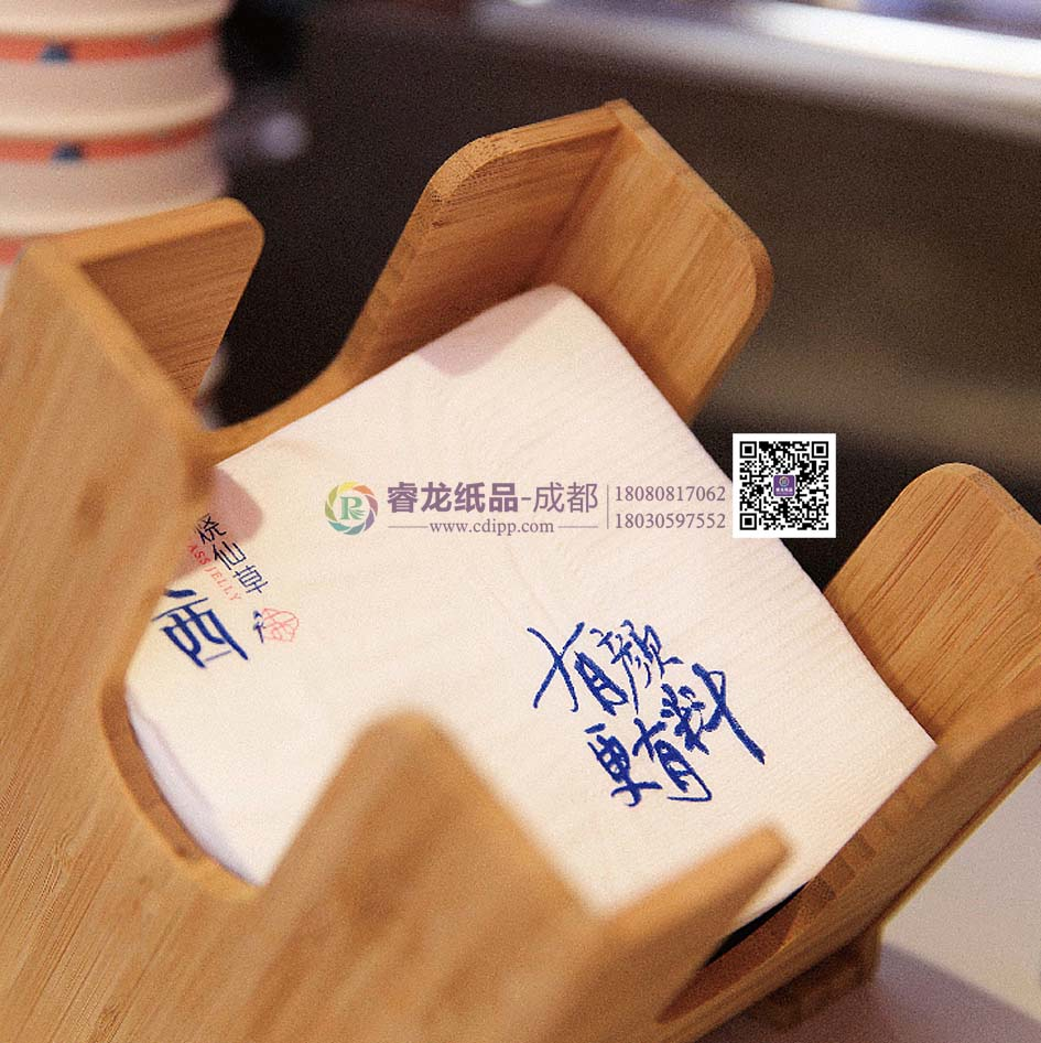 茶百道230*230餐巾纸定制LOGO{印花餐巾纸定制}