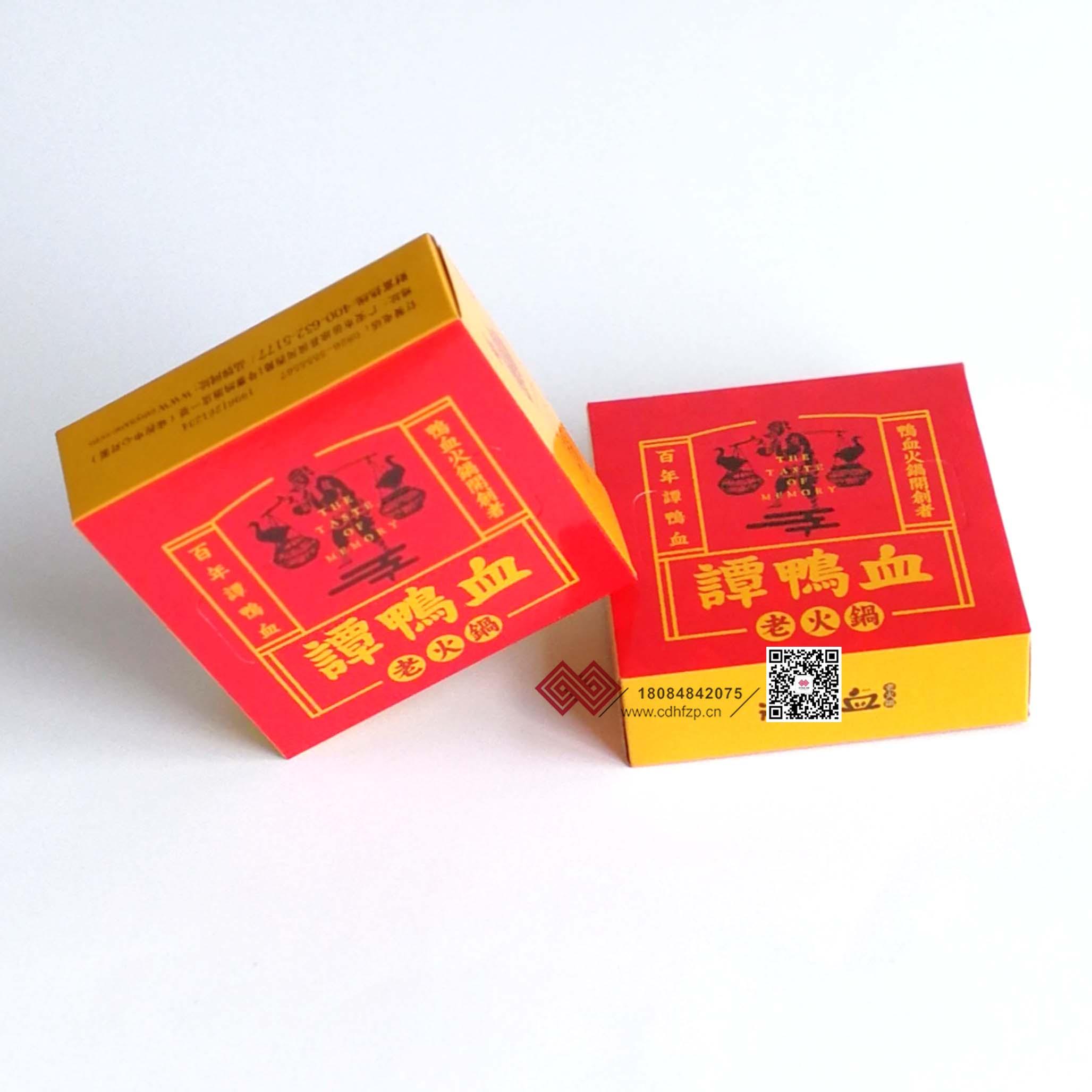 成都酒吧盒装纸巾+餐厅餐巾纸+KTV火锅店广告抽纸定做批售☚