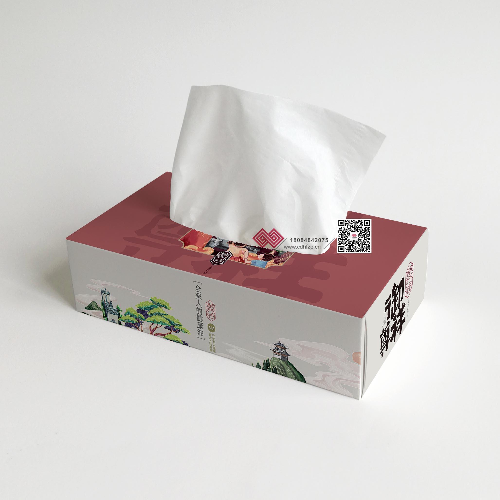 四川廣告盒抽紙巾訂做028-85922098-面巾紙木槳品質