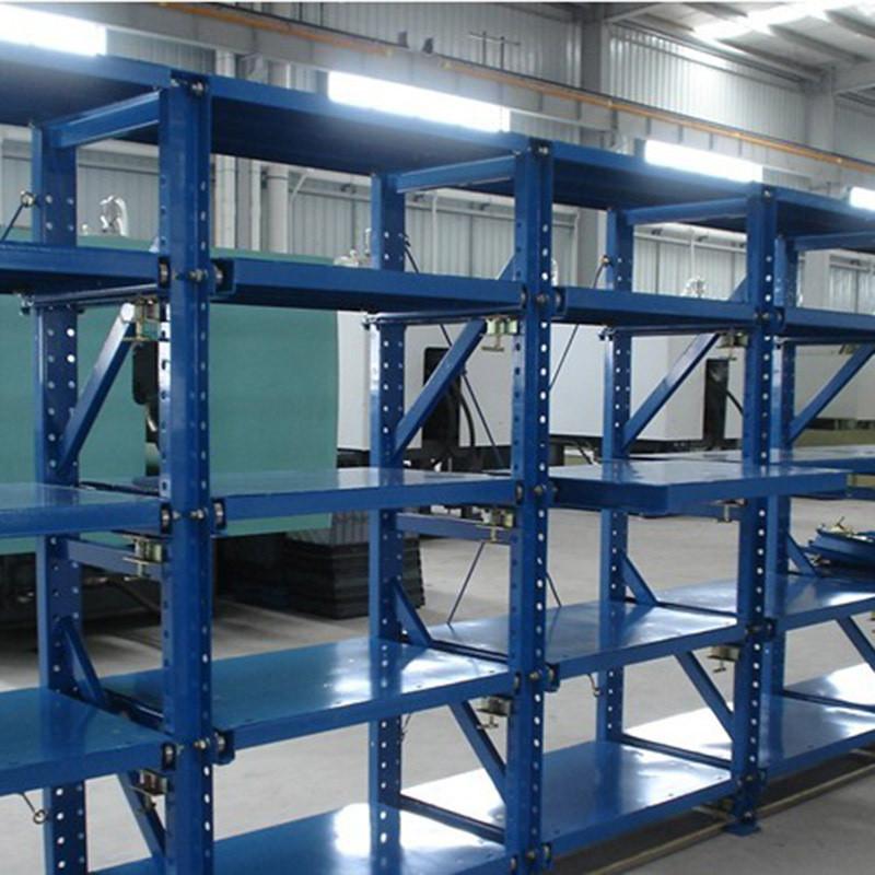 重型模具货架,中型模具货架,引金模具架