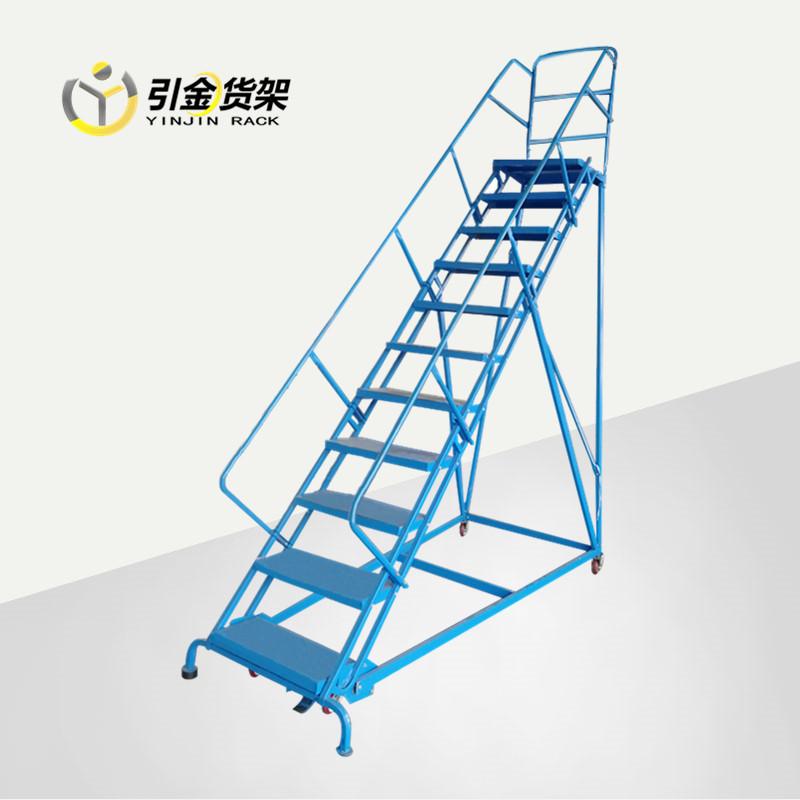 北京移動登高梯在哪能買到-和平區歐式登高梯低價甩賣
