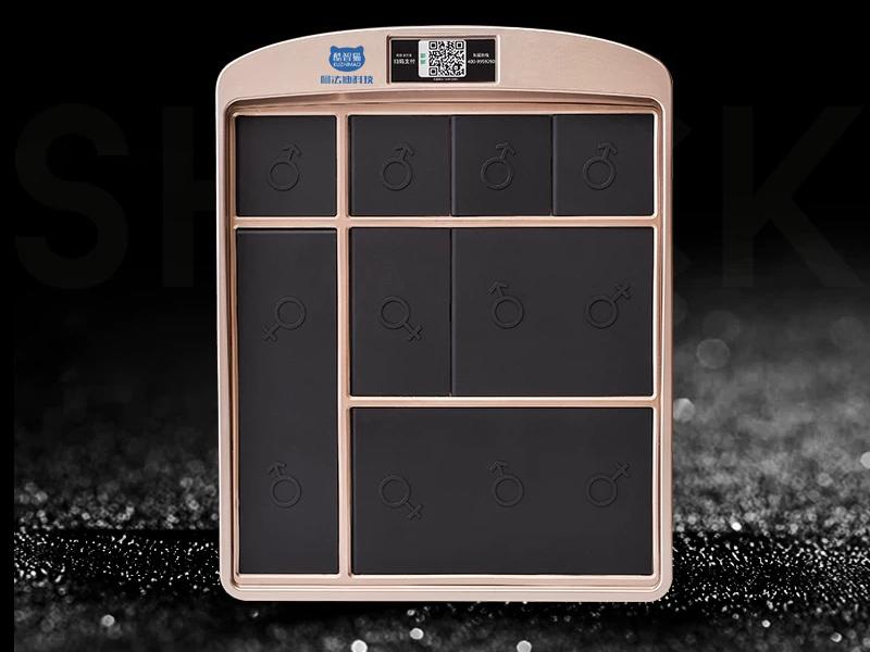 共享售货机加盟-泉州耐用的自动售货机批售