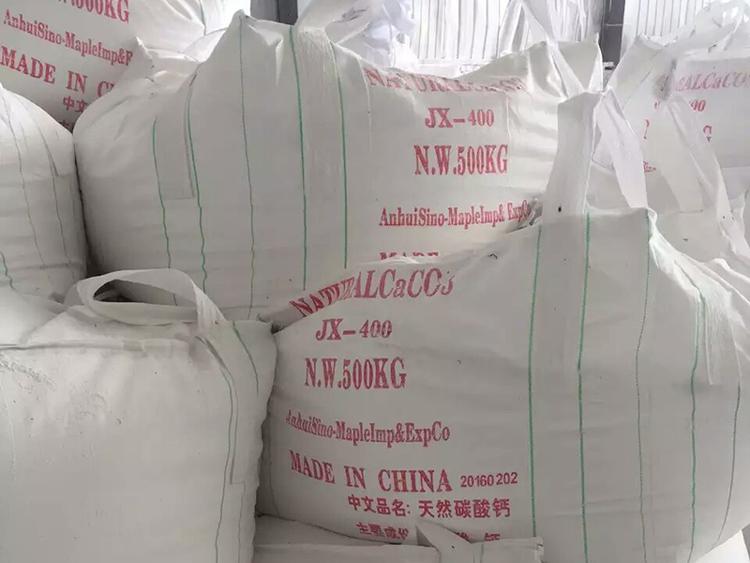 碳酸鈣多少錢-買好用的碳酸鈣優選元科建材