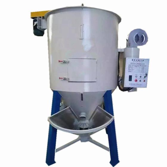 颗粒搅拌机定制-高性价颗粒搅拌机供销