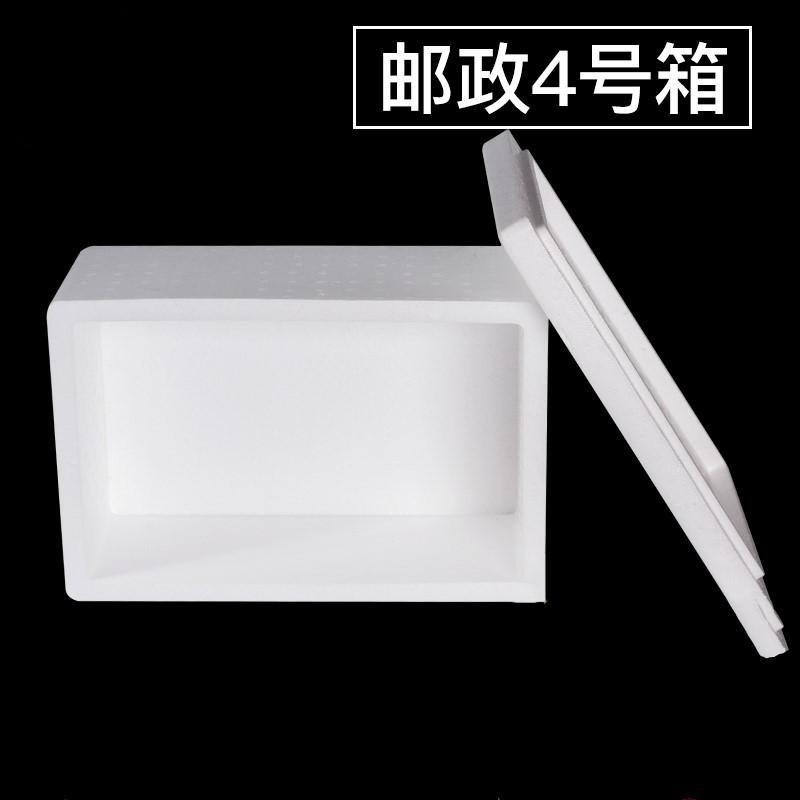 泡沫板廠家供應_泉州地區可靠的泡沫板