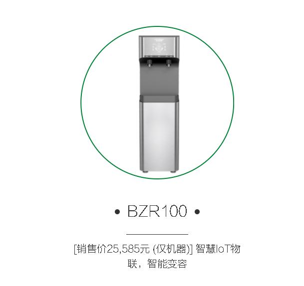 泉州商用净水器-质量超群的泉州商用净水器在哪买