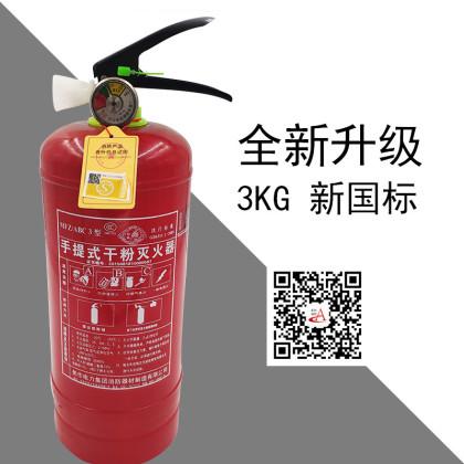 河南干粉滅火器|新式的干粉滅火器安創消防設備