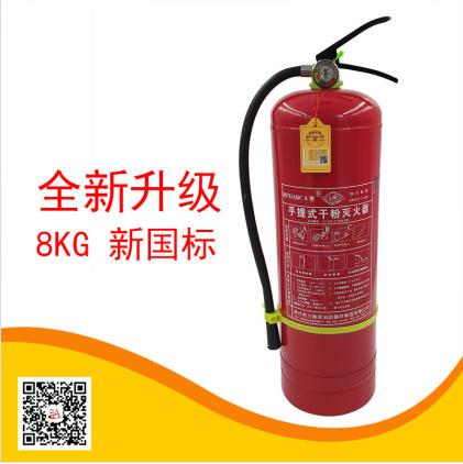 消防設備批發-要買高性價消防設備就到安創消防設備