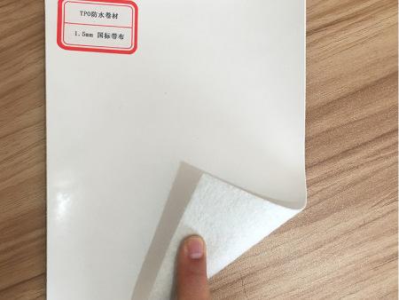 出售东营超值的热塑性聚烯烃TPO防水卷材,江苏热塑性聚烯烃TPO防水卷材厂家