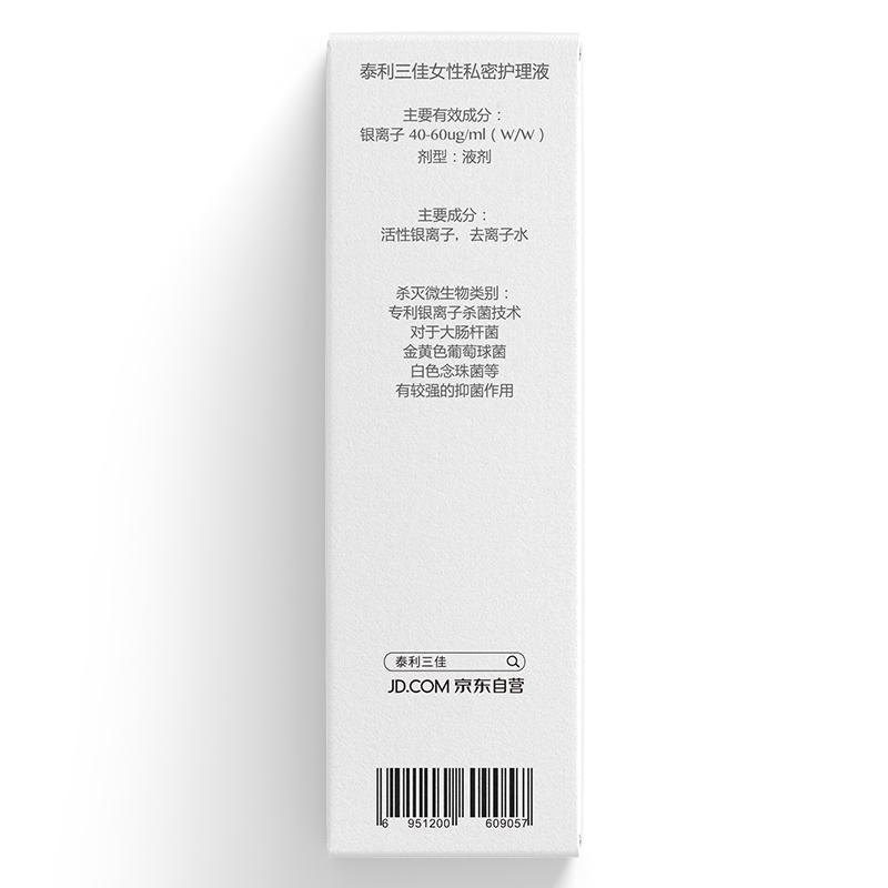 噴霧直銷-哪里有出售好用的女士沐浴噴霧