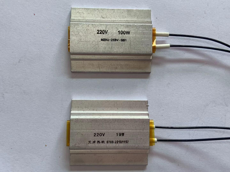 PTC發熱元件供應商哪家好-鋁殼發熱體哪家有