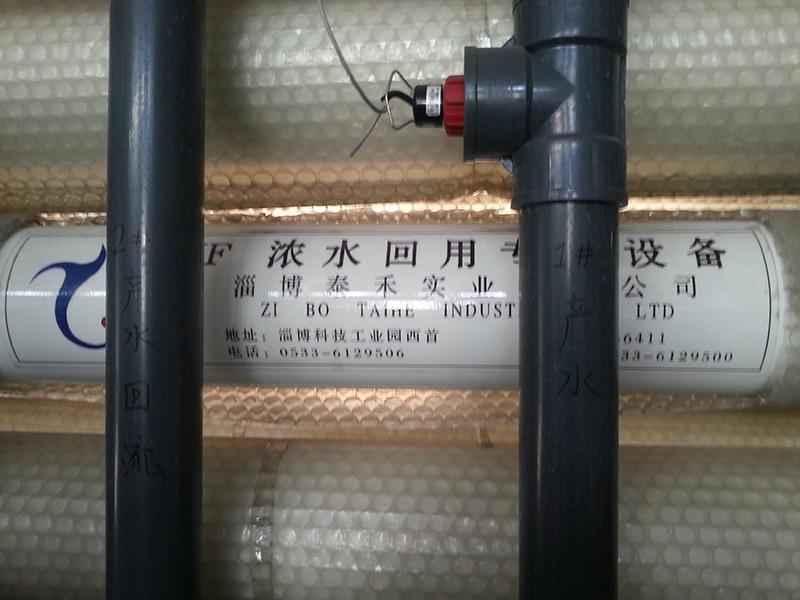 反滲透濃水回用哪里找-山東優良的反滲透濃水零排放推薦