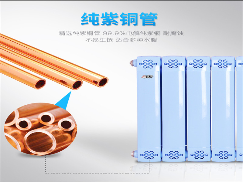 钢铝复合暖气片|中国铜铝复合散热器-中国暖气片