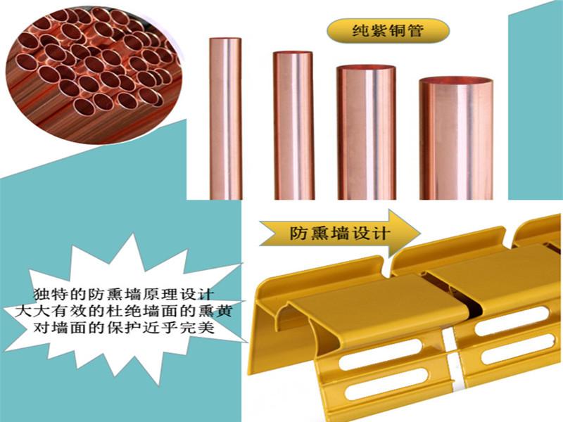 钢铝复合暖气片-中国散热器_中国家用暖气片