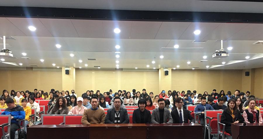 泉州韩语培训