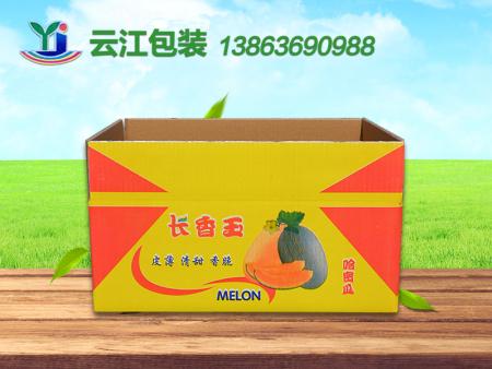 包装专用纸箱