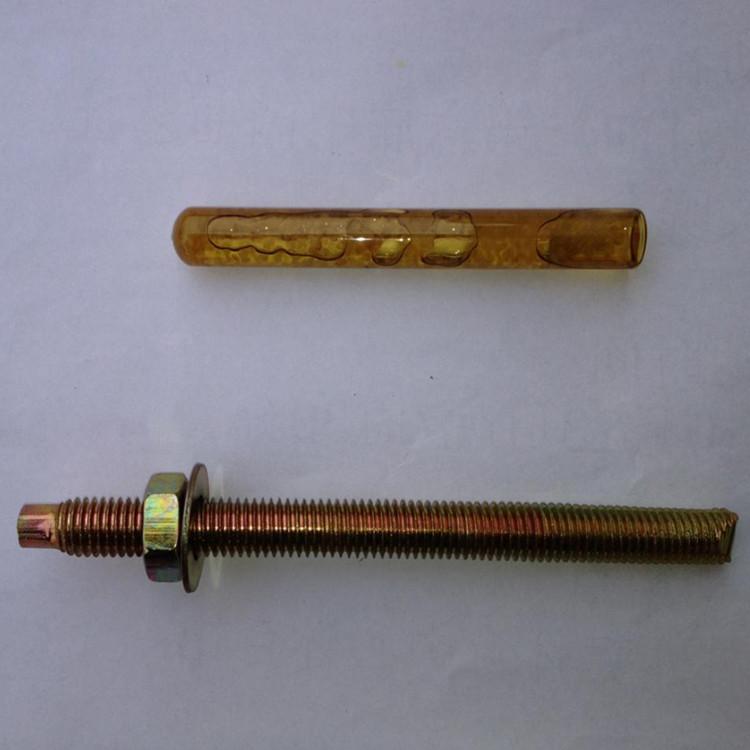 西安化学锚栓-河北省实惠的化学锚栓