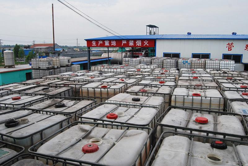枣庄危废转移五联单-可信赖的危险废弃物处理上哪找