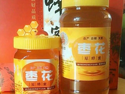 青州天然枣花蜜礼盒-山东新品天然枣花蜜供应