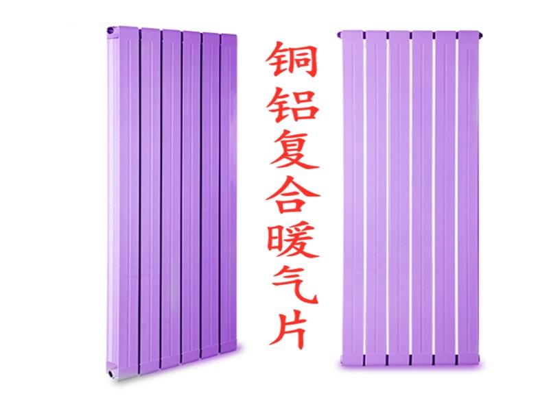 铜铝散热器SCTLZY8-7.5/X-1.0-铜铝复合散热器