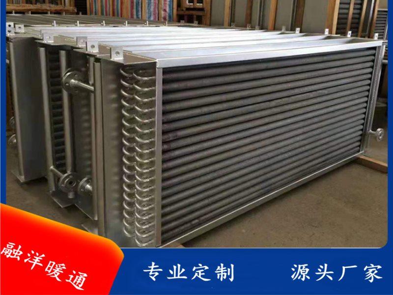 法兰翅片管-钢铝复合翅片管散热器
