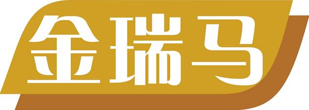 北京哪里可以批發到新能源電動汽車鋰電池 固態鋰電池