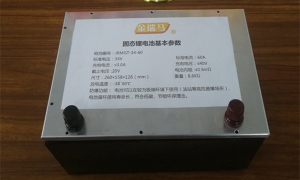長續航固態鋰電池-37V60A電動摩托車固態鋰電池推薦