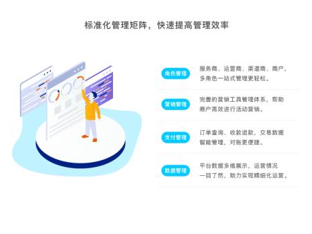 淮南刷脸支付公司-合肥专业的刷脸支付开发推荐