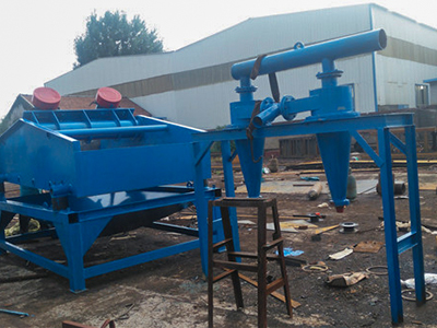 细砂回收机生产厂家,二手细砂回收机哪里有,二手细砂回收机