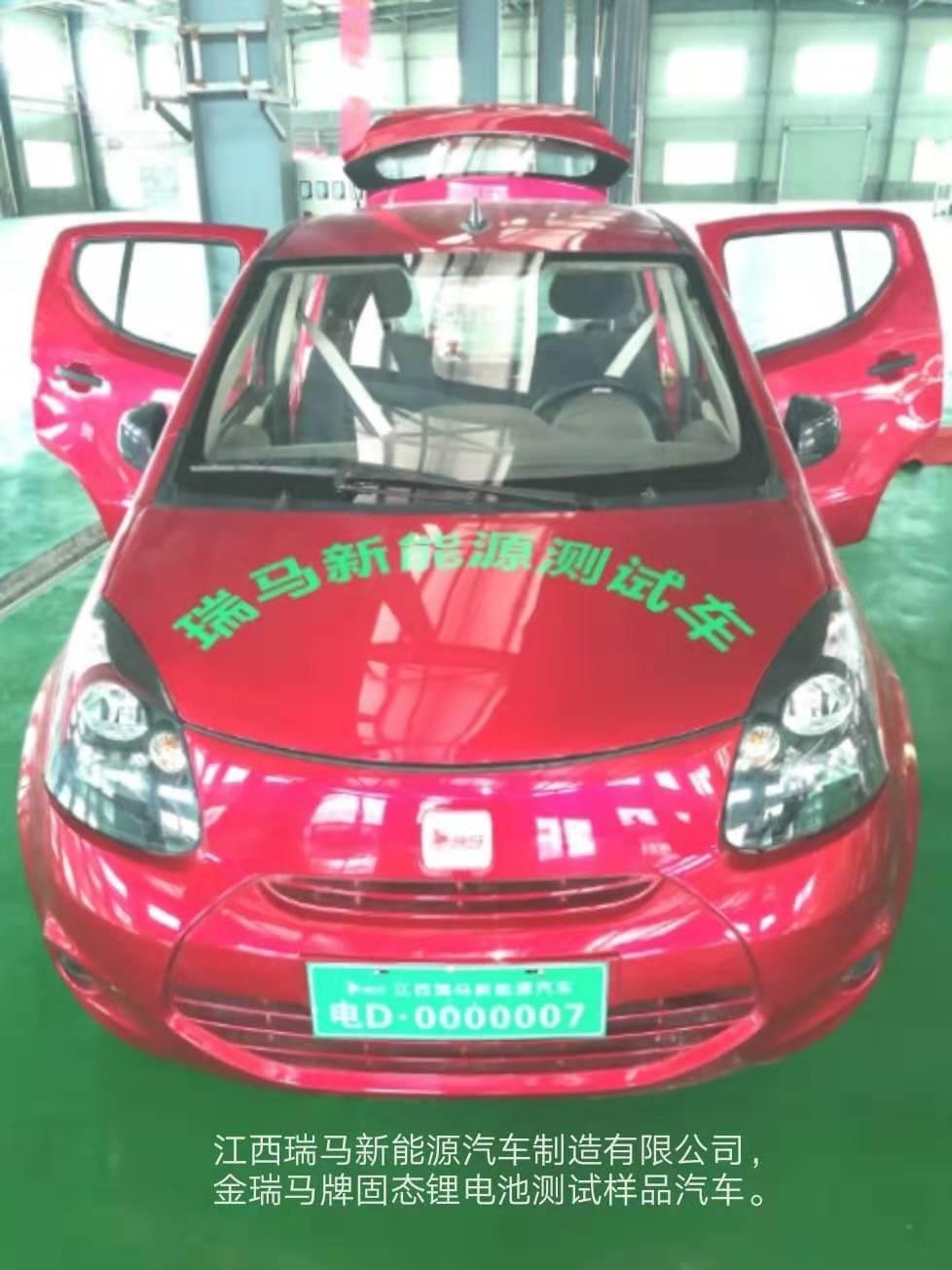 各种电动新能源车高性能续航久安全锂电池定制厂家