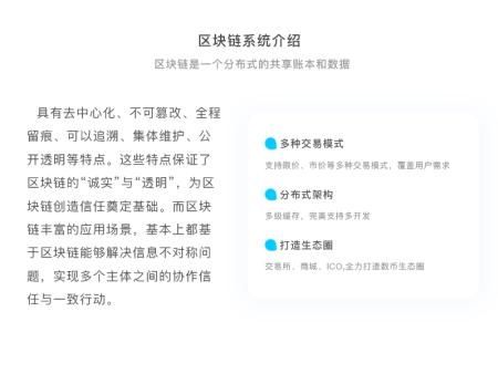 区块链资产质押系统开发_合肥口碑好的区块链数字钱包开发推荐