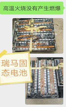 推薦安全鋰電池-廣東報價合理的金瑞馬固態鋰電池供銷