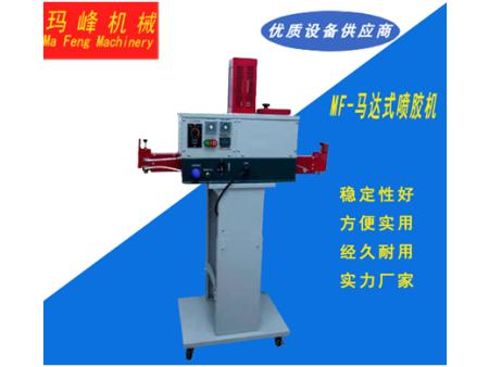 福建热熔胶机,泉州热熔胶机,热熔胶机厂家批发:泉州玛峰机械