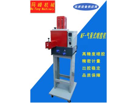 泉州气泵式喷胶机;气泵式喷胶机厂家;气泵式喷胶机:玛峰机械
