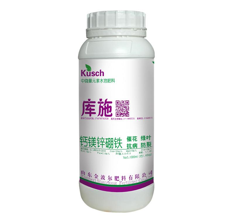 多元素合劑-金波爾肥料劃算的原液出售_多元素合劑
