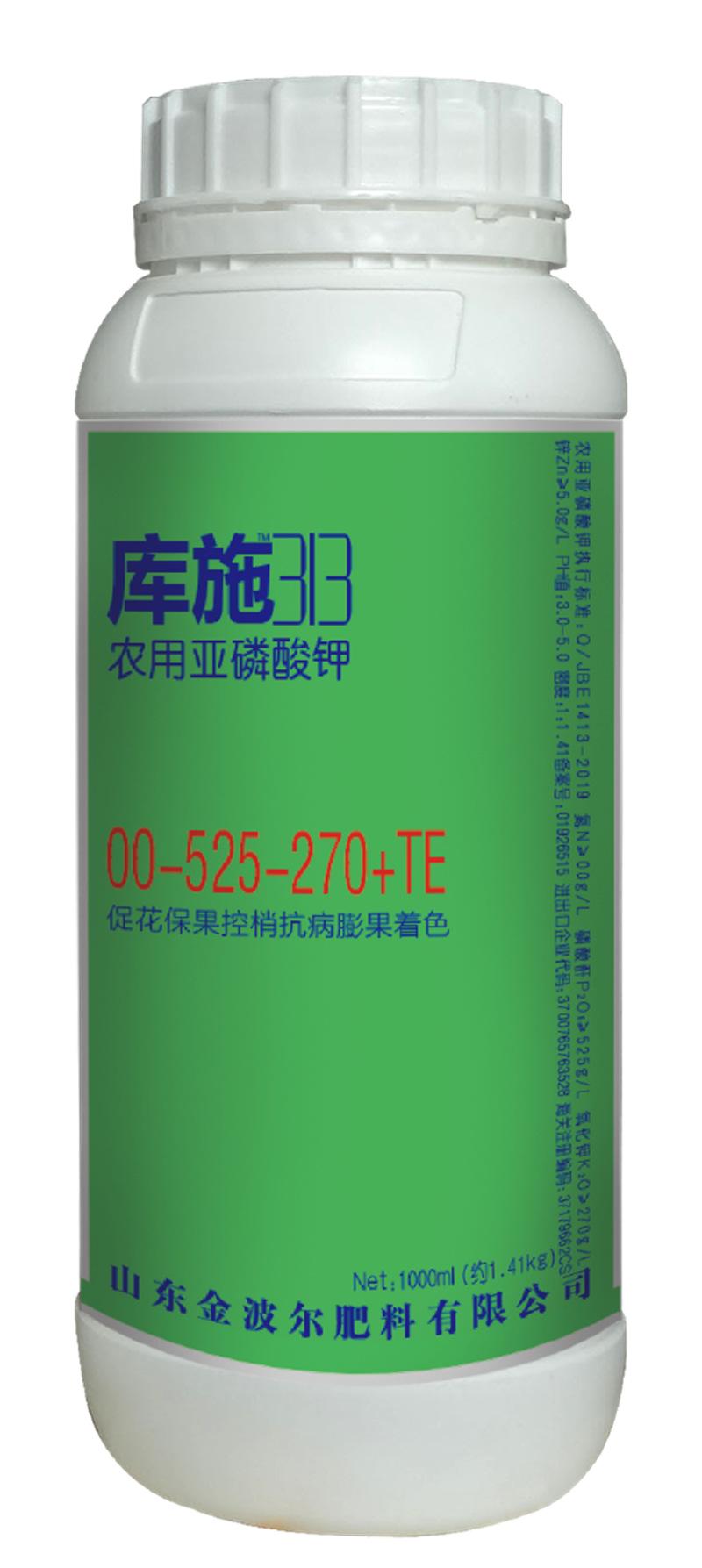 亚磷酸钾批发-山东销量好的亚磷酸钾原液