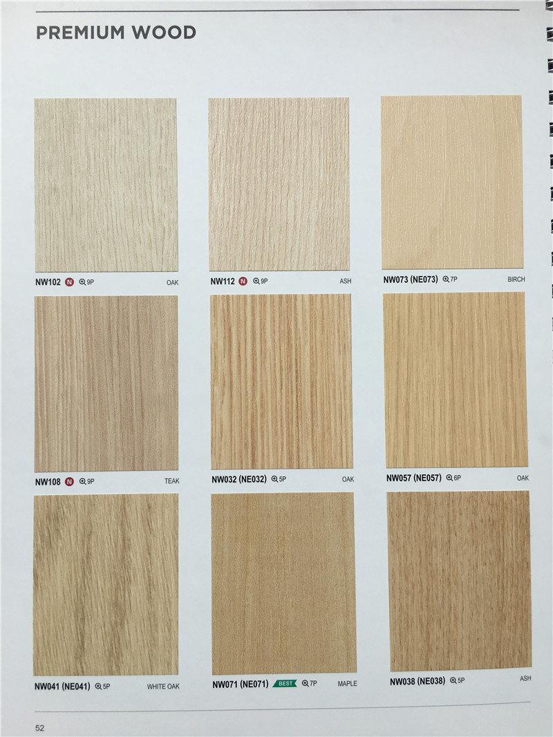韓國進口貼膜LG裝飾貼膜BENIF木紋B1級阻燃膜