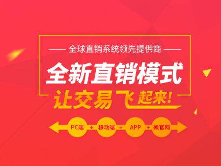 山西o2o新零售系统-合肥有保障的o2o新零售系统开发推荐