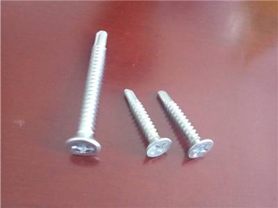 平头钻尾螺丝厂家-河北省口碑好的沉头钻尾丝供应商是哪家