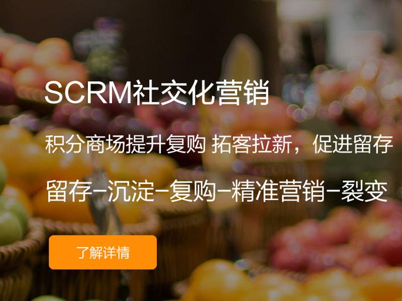 鄭州o2o新零售系統-安徽有口碑的o2o新零售系統開發推薦