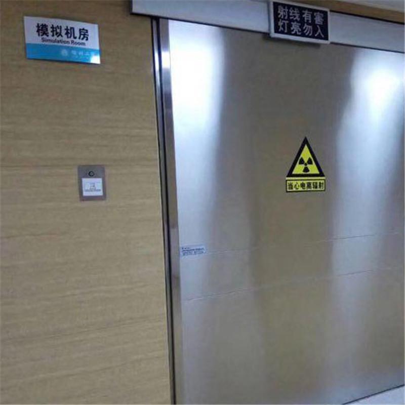 甘肃推拉防辐射铅门-山东专业的防辐射铅门生产厂家