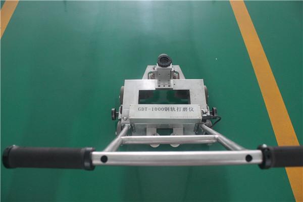 钢轨打磨仪批发cs上海钢轨打磨仪型号-超声诚信专卖
