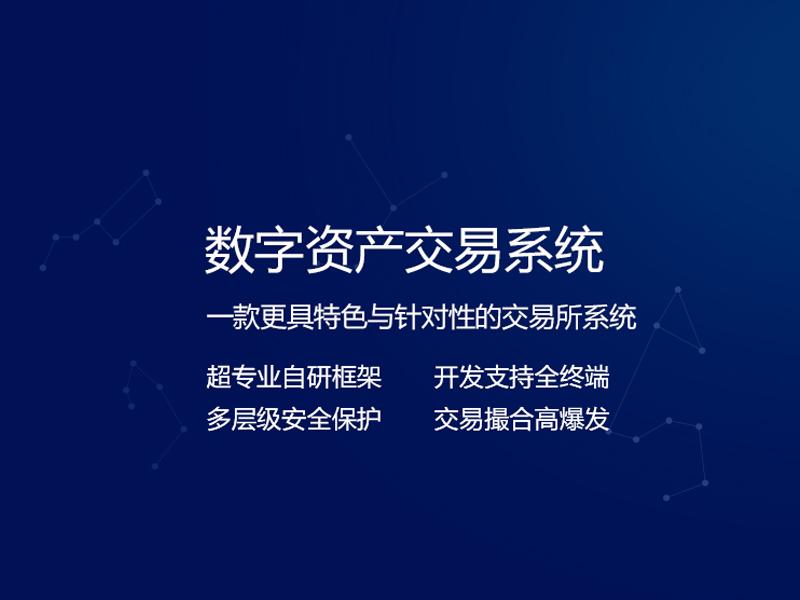 区块链量化钱包开发|区块链钱包系统开发公司_网迪技术开发