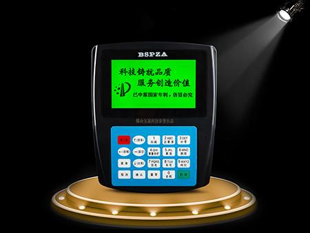 电子装载机秤_鞍山电子装载机秤 专业供应 批量出售