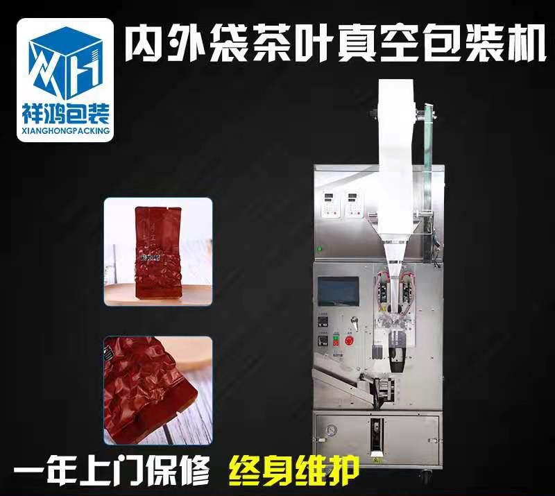浙江茶叶包装机-茶叶自动包装机漳州-漳州茶叶机械包装机械