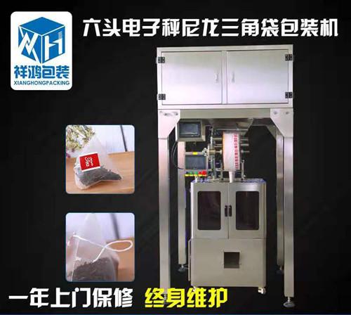 甘肅袋泡茶包裝機多少錢-漳州價位合理的袋泡茶包裝機哪里買