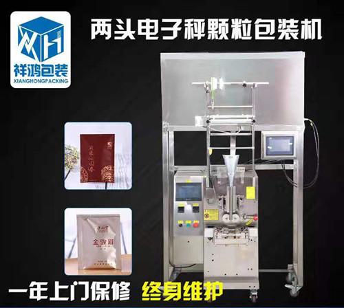 北京顆粒包裝機-中藥顆粒包裝機多少錢
